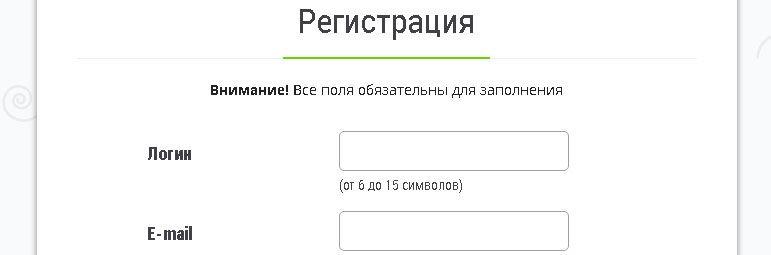 Регистрация билета 3 способа