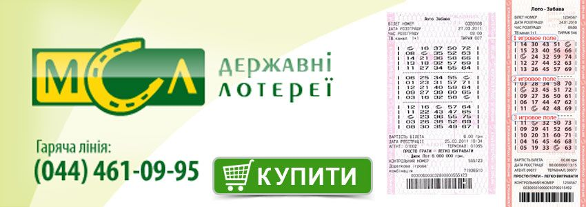 Купить билет онлайн