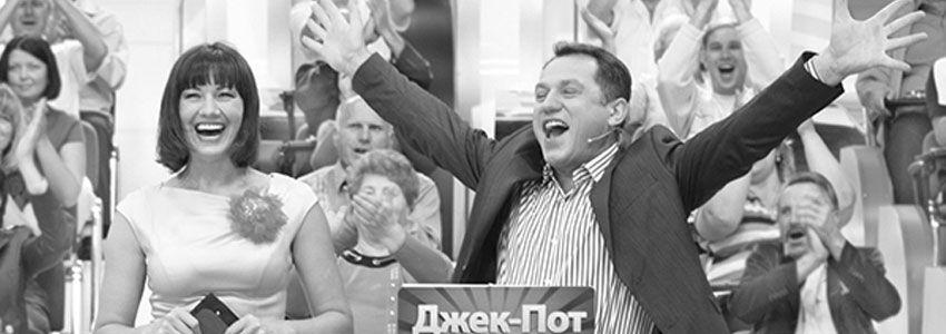 «Лото-Забава»: Первое акционное авто на 1 000 000 выиграли в Чернигове