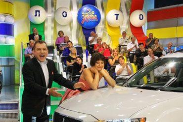 Выигрыш Машина